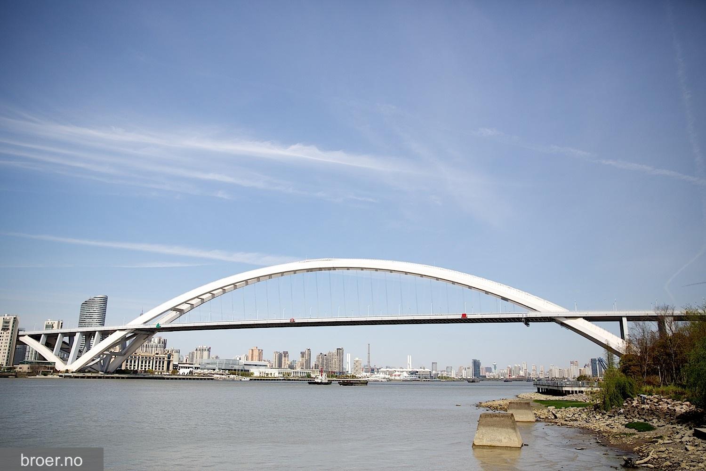 picture of Lupu Bridge