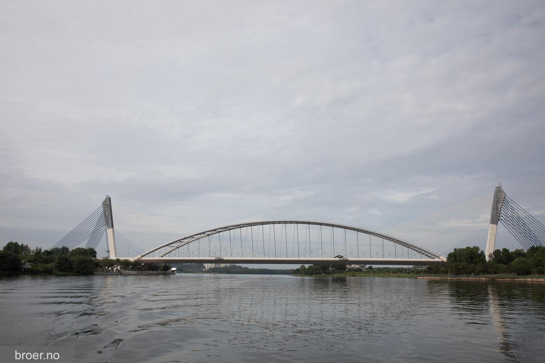 bilde av Seri Saujana Bridge